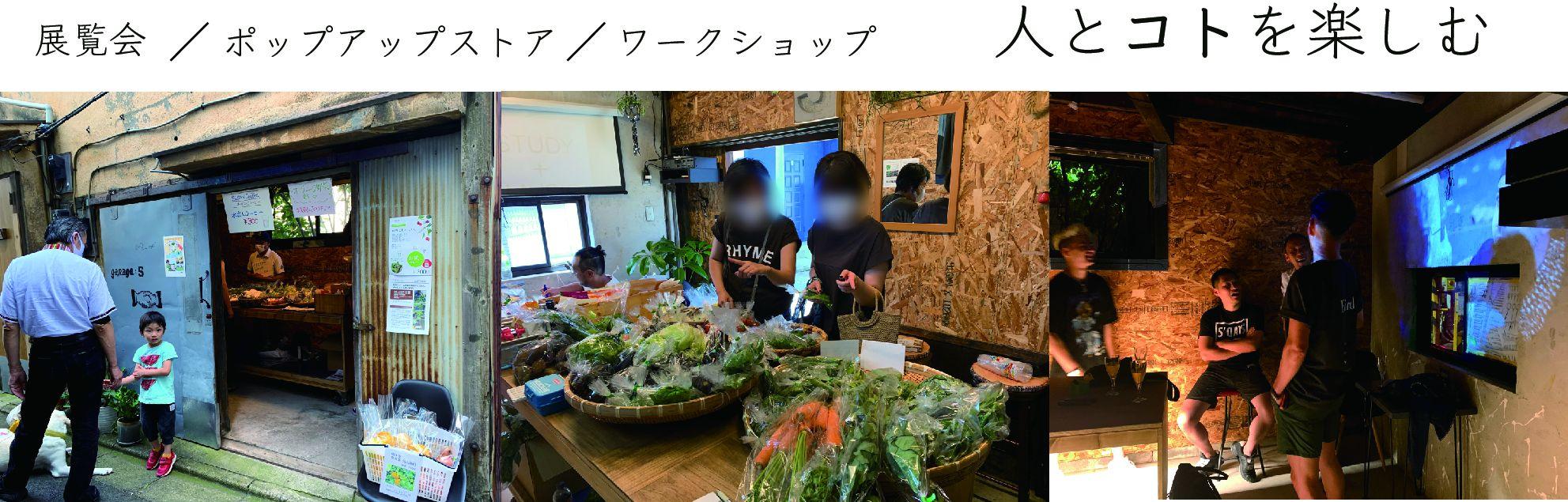 東京都大田区山王の路地裏に個性的なネイルサロン【my-bird】レンタルスペース【garage;S】が♪ご一緒にモノ・トキ・コトでお散歩しませんか?